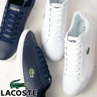 送料無料 メンズ スニーカー ローカット 人気 流行 LACOSTE BL 1 SMA 21G 092 SMA0053 ラコステ グラデュエイト カジュアルシューズ 靴
