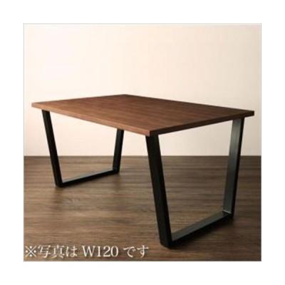 ダイニングテーブル W150 (単品) ヴィンテージスタイル・リビングダイニング CISCO シスコ