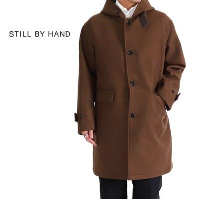 STILL BY HAND スティルバイハンド シンサレート フーディ ウールコート CO0284 フード付き メンズ