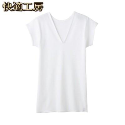 処分価格【グンゼ 快適工房】V型フレンチ袖スリーマー M〜L 気持ちいいがいつまでも、綿100%
