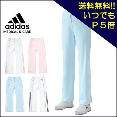 Adidas レディスパンツ SMS403 アディダス 白衣 動体裁断 動きやすい 送料無料