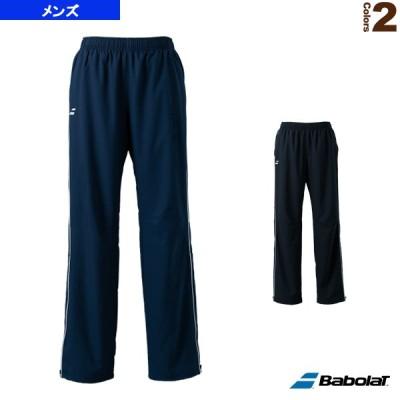 バボラ テニス・バドミントン ウェア(メンズ/ユニ)  CLUB TEAM PANTS/ウィンドパンツ/メンズ(BUT1260C)