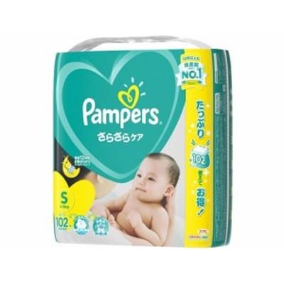 パンパース テープ ウルトラジャンボ S 102枚 P&G