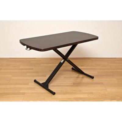 ガス圧式昇降式テーブル/ワンタッチアップダウンテーブル ローラー付き 幅120cm×奥行60cm ウォールナット 代引不可 生活用品 インテリア