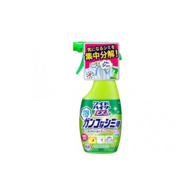 花王 ワイドハイター 漂白剤 クリアヒーロー ラク泡スプレー 本体 300ml