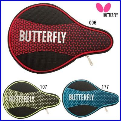 ★ネーム刺繍OK バタフライ 卓球 ラケットケース メロワ・フルケース 62820