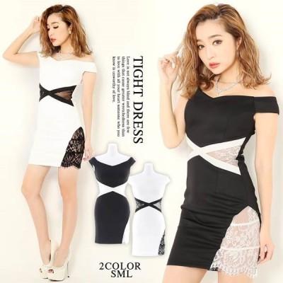 キャバ ドレス キャバドレス ワンピース ナイトドレス 大きいサイズ ウエストカット バイカラー タイト ミニドレス