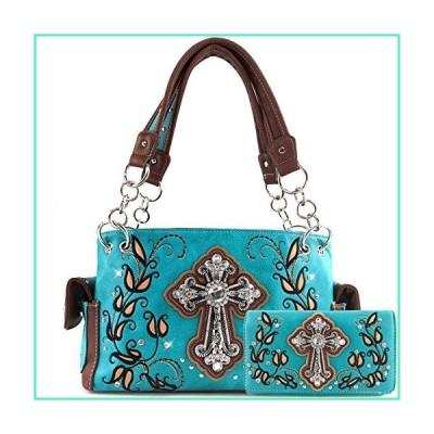 Justin West Floral Autumn Leaf Embroidery Rhinestone Conceal Carry Handbag Wallet (Turquoise Handbag Set)並行輸入品