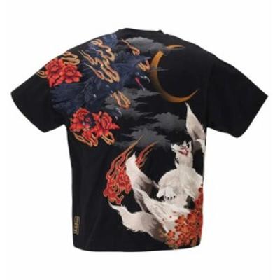 大きいサイズ メンズ 絡繰魂 九尾・八咫烏刺繍 半袖 Tシャツ ブラック 1258-0561-1 3L 4L 5L 6L
