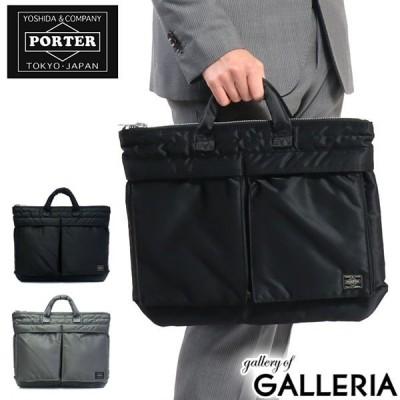 最大21%獲得 ポーター タンカー 吉田カバン ブリーフケース PORTER TANKER ビジネスバッグ A4 通勤バッグ メンズ 622-68330