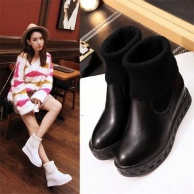 厚底靴 冬靴 ショートブーツ レディース ブーツ 全2色  ニット付き シンプル 22cm~26.5cm 通勤 お呼ばれ シューズ