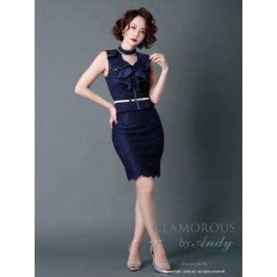GLAMOROUS ドレス GMS-V593 セットアップ ミニドレス Andyドレス グラマラスドレス クラブ キャバ ドレス パーティードレス