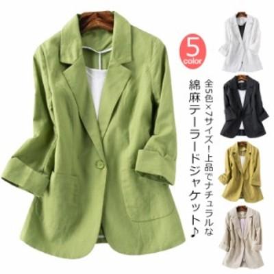 テーラードジャケット レディース サマージャケット リネンジャケット 七分袖 アウター 春夏 ジャケット ゆったり 体型カバー 綿 亜麻 送