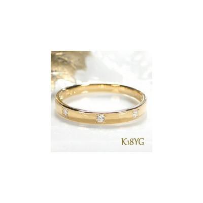 K18YG ダイヤモンド リング ダイヤモンド ダイヤ 重ねづけ 指輪 レディース アクセサリー ギフト プレゼント イエロー ゴールド ゴールド 4月 誕生石 GUR968