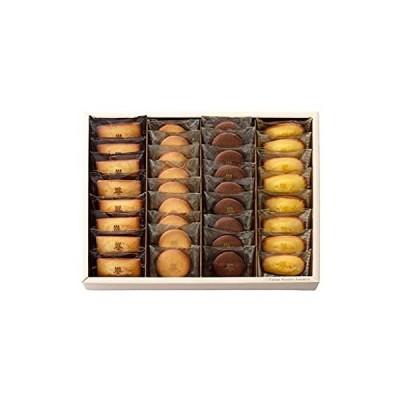 夏対策 アンリ・シャルパンティエ クレーム・ビスキュイ・アソート Lボックス ラング・ド・シャと焼き菓子詰合せ