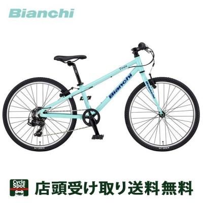 P14倍 8/15 ビアンキ スポーツ 子供 自転車 24インチ 2020 ピラータ 24 Bianchi 7段変速