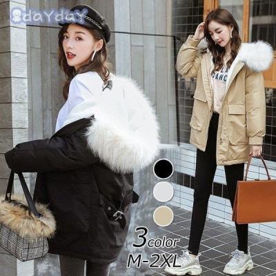 コート ダウンコート レディース 中綿コート ダウンジャケット ミディアム丈コート 秋冬 40代 カジュアル 裏起毛 もこもこ 厚手 暖かい 大きいサイズ