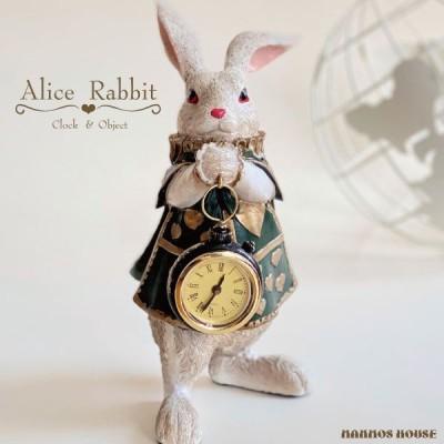 うさぎ 置き時計 おしゃれ アンティーク インテリア オブジェ 置物 クロック トランプラビット 不思議の国のアリス かわいい 可愛い 懐中時計 レトロ グリーン