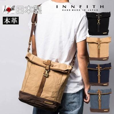 INNFITH インフィス 日本製 レザーバッグ ショルダーバッグ メンズ 本革 キャンバス地 カジュアル デニム USED加工 ビンテージ