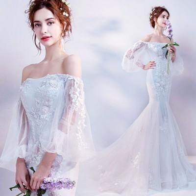 ウエディングドレス レディース オシャレ 上品な マーメイドライン 長袖 素敵なトレーンタイプ ブライダルドレス 花嫁ドレス ベアトップ ドレス ウエディング