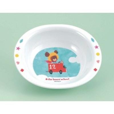 【子様 食器 くまのがっこう】関東プラスチック工業 KANTOH PLASTIC INDUSTRY お子様食器 くまのがっこう フルーツボール M-1303J