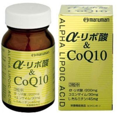 マルマン αリポ酸&COQ10 徳用2ヶ月分 180粒