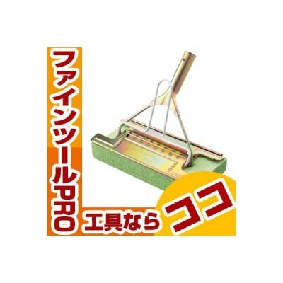 コンドル (スポンジモップ)シルバーワイパーワイド(W)Bヘッドノミ C8600BUMB ドライワイパースペア