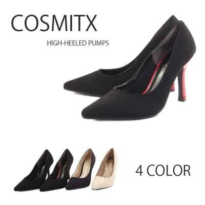 COSMITX (コスミティクス)トレンドシューズパンプスパンプス ポインテッドトゥ 44-8100