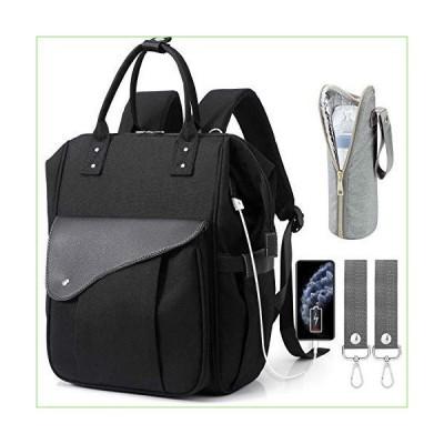 Backpack Diaper Bag「並行輸入品」
