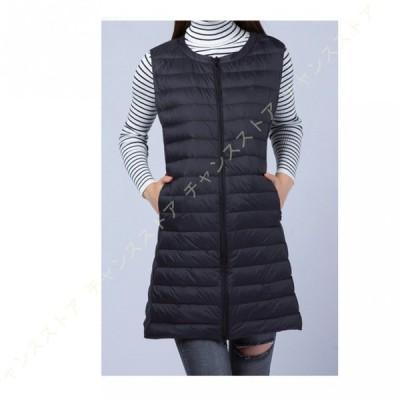 レディース ダウンベスト ロングベスト 秋 冬 ベスト ファッション 中綿 ムジ 体型カバー スリムフィット 可愛い 軽い シンプル 防寒 暖かい スリム おしゃれ