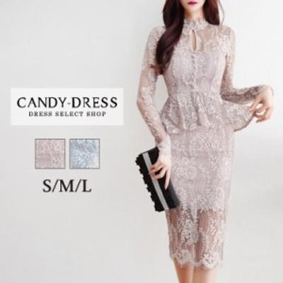 S/M/L 送料無料 Luxury Dress フラワーレース×デコルテカットハイネックボタンデザイン長袖ペプラムミディドレス TR200104 膝丈 ワンピ
