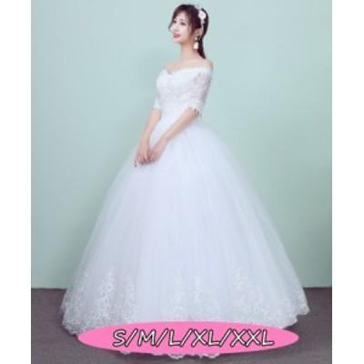 結婚式ワンピース お嫁さん 豪華な ウェディングドレス オフショルダー 華やかな花柄レース 姫系ドレス ホワイト色