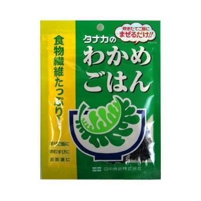 田中食品 わかめごはん 24g×10個