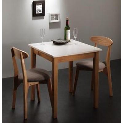 ダイニングテーブルセット 2人用 モダンデザイン ダイニング 3点セット テーブル+チェア2脚 ホワイト×ナチュラル W68