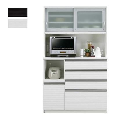 食器棚 ダイニングボード 120 キッチン 収納 おしゃれ 北欧 引き戸 完成品