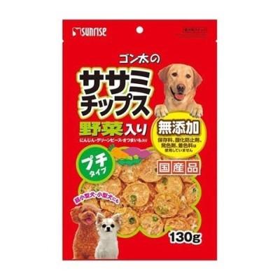 サンライズ ゴン太のササミチップス野菜入り プチタイプ (130g)