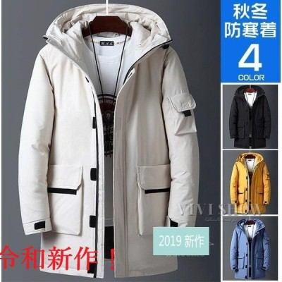 在庫分のみ即日発送 ダウンコート メンズ ダウンジャケット ロングコート フード付き ビジネス 防風防寒