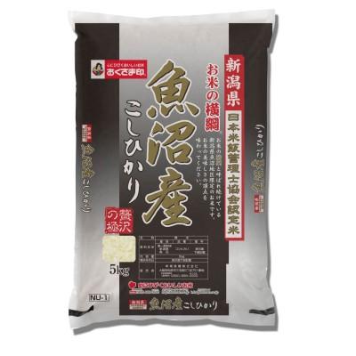 【お米ストック】 新潟県魚沼産こしひかり 5kg(米匠庵)