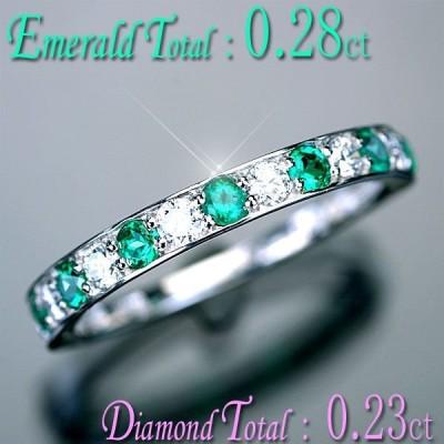 エメラルド ダイヤモンド リング 指輪 Pt900 プラチナ900 上質エメラルド0.28ct ダイヤ0.23ct ハーフエタニティリング/アウトレット/送料無料
