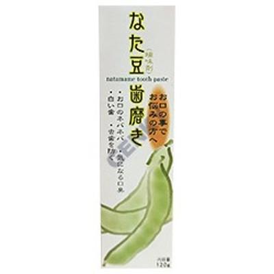 【モルゲンロート】なた豆歯磨き 120g ※お取り寄せ商品