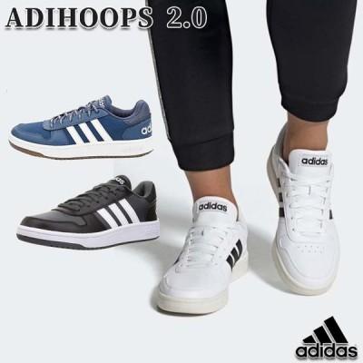 アディダス adidas アディフープス ADIHOOPS 2.0 メンズ レディース スニーカーシューズ FY8626 FY8629 FY8630 FY8631