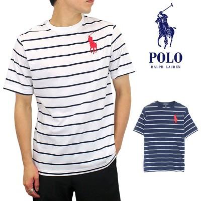 ポロ ラルフローレン ボーイズサイズ ビッグポニー 刺繍 ボーダー 半袖 Tシャツ メンズ レディース ユニセックス クルーネック