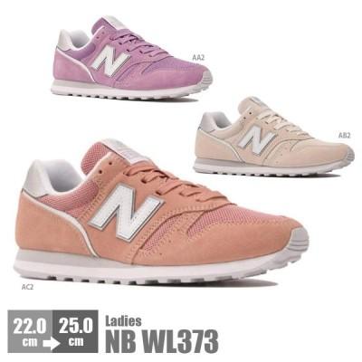 ニューバランス レディース 大人 スニーカー New Balance NB WL373 スリム レトロ ランニング シューズ 靴
