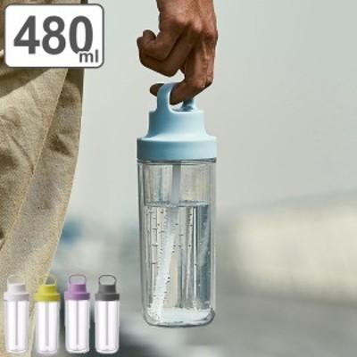 キントー KINTO 水筒 TO GO BOTTLE 二重構造 ハンドル付 480ml ( プラボトル ストロー付き マイボトル 食洗機対応 プラスチック クリア