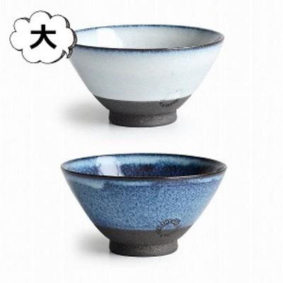 茶碗 大 ご飯茶碗 飯碗 SA01 日本製 お茶碗 ご飯茶碗 お茶わん お椀 食器 キッチン 雑貨 白い
