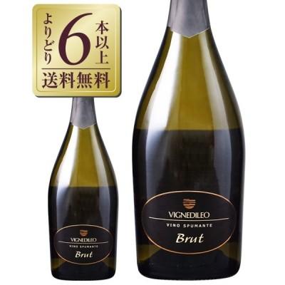 スパークリングワイン イタリア ヴィニェディレオ ヴィーノ スプマンテ ブリュット ヴェルディッキオ 750ml sparkling wine