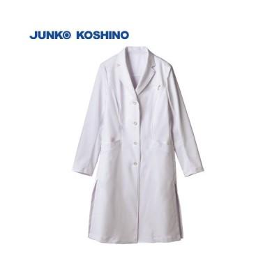 ドクターコート レディス長袖 ホワイト JK111-11/プロ用/新品