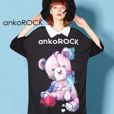 ankoROCK アンコロック ビッグ Tシャツ メンズ カットソー レディース ユニセックス 半袖 ビッグシルエット 襟付き テディベア クマ
