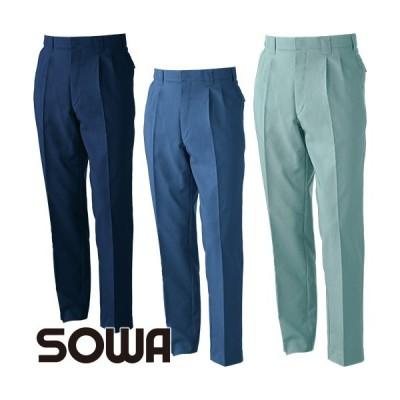 作業服 パンツ スラックス 桑和 SOWA ツータックスラックス 929 作業着 春夏