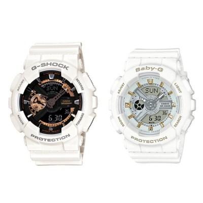 カシオ Gショック ベビーG ペアウォッチ GA-110RG-7AJFBA-110GA-7A1JF あすつく 腕時計